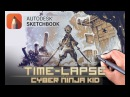 Cyborg Ninja kid in the snow - (Time Lapse commentary)