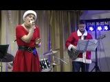 Новогоднее выступление Orange Jam в Доме Учёных Blue Bossa, Mr P C , Let It Snow, In The Mood