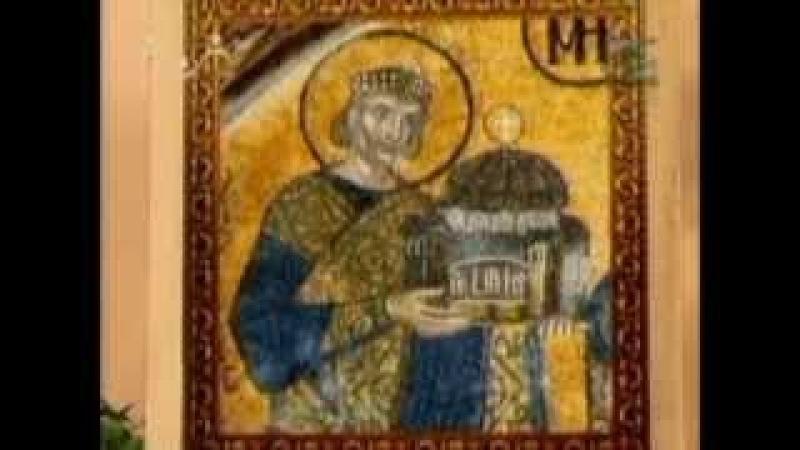 Византийский Константинополь - столица христианской империи.