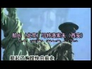 俄罗斯民歌《华沙曲》 Варшавянка 中文版