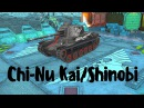 Chi-Nu Kai/Shinobi (прем танк 5 уровня). World of Tanks Blitz. Летсплей