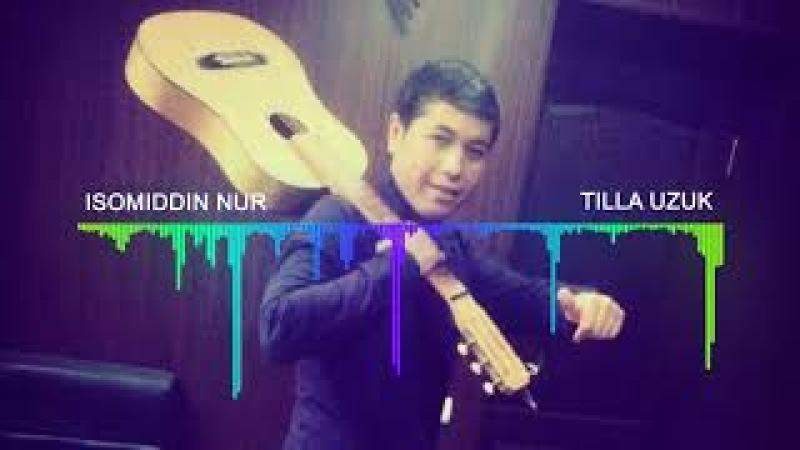 Isomiddin NUR - Tilla uzuk   Исомиддин НУР - Тилла узук [2018] (music version)