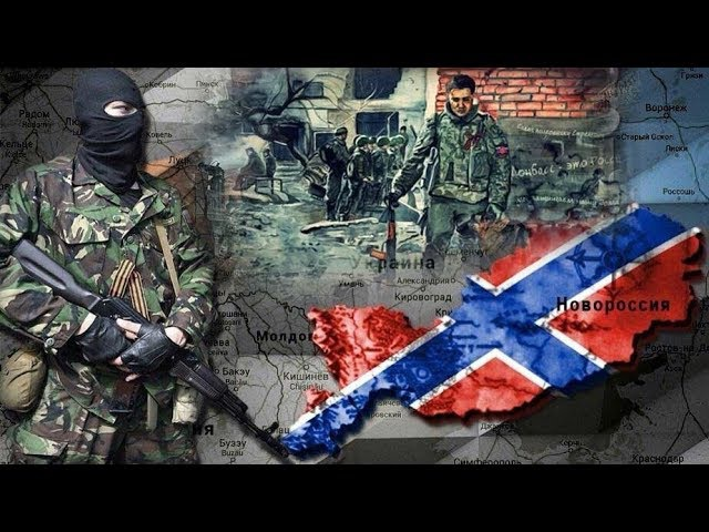 Исповедь Российского Добровольца (часть 2)
