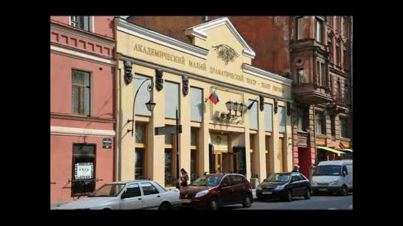 ФСБ сообщила о хищении ₽45 млн бюджетных средств в театре Льва Додина