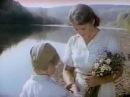 Гляжу в озёра синие Тени исчезают в полдень, 1971