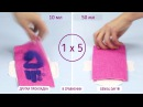 Genial Day эко-прокладки для женщин с анионовой полоской , премиум качество.