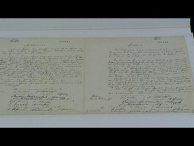 Литве вернули исторический документ