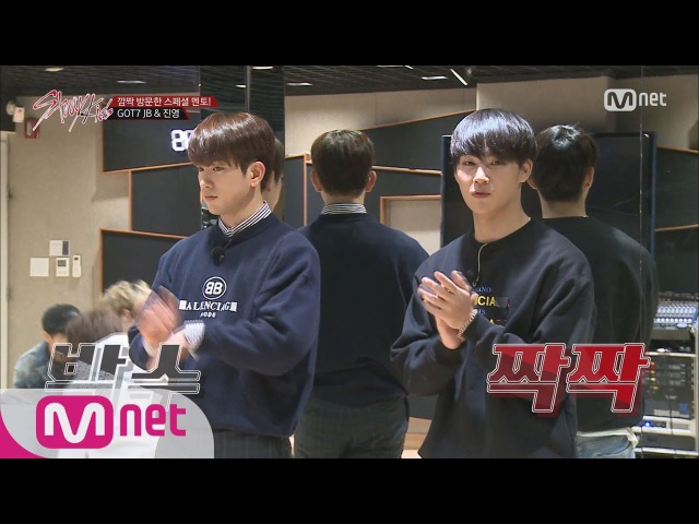[Видео] 171212 Отрывок с Джейби и Чжинёном из девятого эпизода шоу «Stray Kids» @ Mnet Official