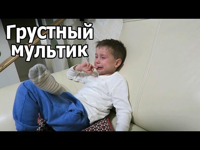VLOG: Клим ждет вторую свадьбу / 26 недель / Грустный мультик