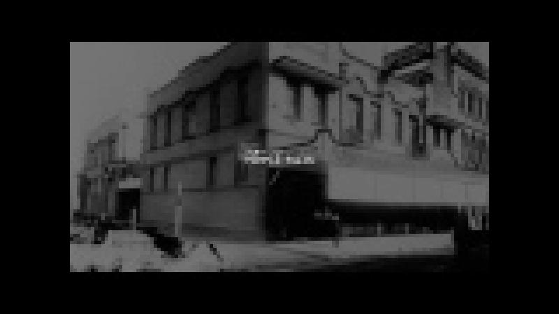 ✝BL▲CK C∆T✝ - PƱRPLΣ R∆IN (Summer Of Haze remix)