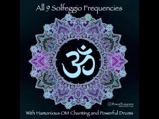 Activate Qi Flow With OM Mantra & Powerful Drums ➤ Solfeggio 639Hz - 741Hz & 963 Hz ⚛