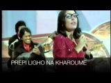 Nana mouskouri - opa nina nai with lyrics