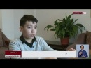 В Алматы двенадцатилетний вундеркинд Абзал Мырзаш создал конвертер кириллицы на латиницу