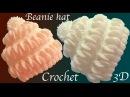 Gorro a Crochet en punto 3D hojas de merengue tejido tallermanualperu