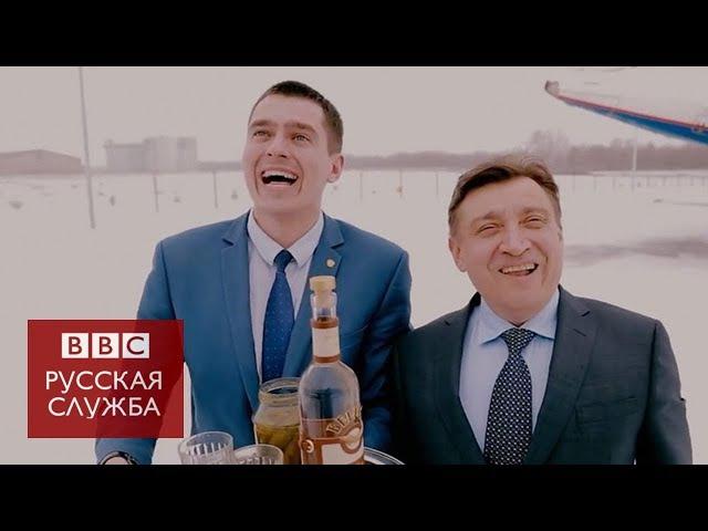 Стриптиз, алкоголь и оружие. Ролик оренбургских чиновников вызвал скандал