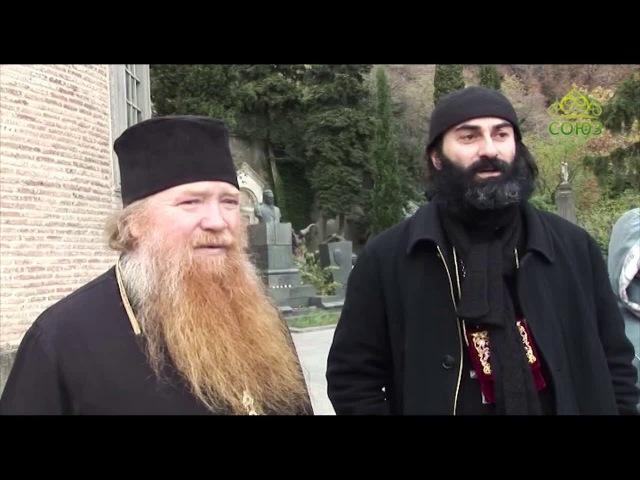 Документальный фильм «Дом патриарха»