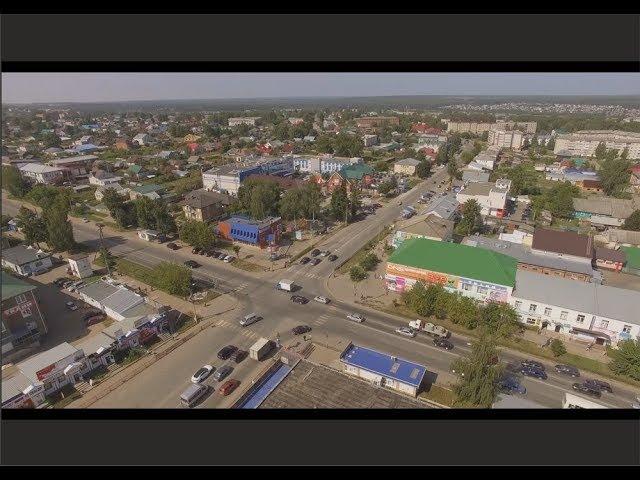 Стихотворение Мой город Можга (автор Р. Нуриманов, читает автор, видео Михаил Капустин)