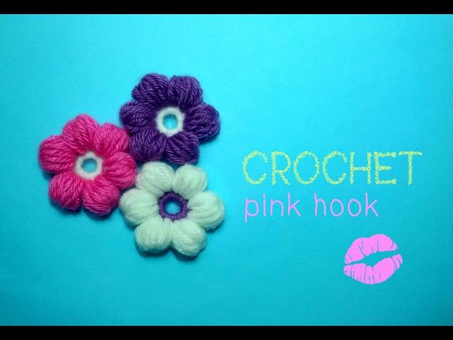 ✿ ✿✿Цветы крючком для начинающих 1Crochet flowers