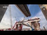 Стройка века: до начала пешеходного движения по Крымскому мосту осталось устано...