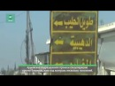 Сирия: «Силы Тигра» освободили от боевиков «Тахрир аш-Шам» новые населенные пун ...