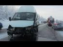 Крупная авария в которой пострадали более 14 человек