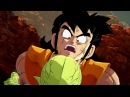 Dragon Ball FighterZ Easter Egg - The Mighty Yamcha Falls