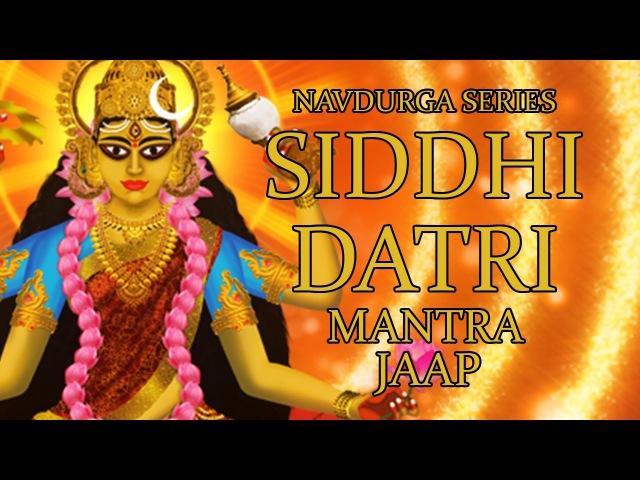 Siddhidatri Jaap Mantra 108 Repetitions ( Navdurga Series )