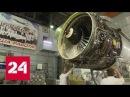 Ростех не только делает оружие, но и расширяет гражданскую продукцию - Россия 24