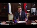 В Севастополе правительство и ОНФ будут сотрудничать