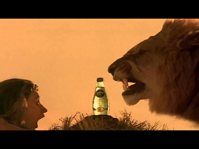 1991 Perrier Le lion