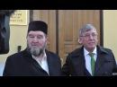 Суд над имамом
