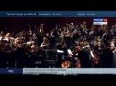 MusicAeterna номинирован на премию Opera Awards