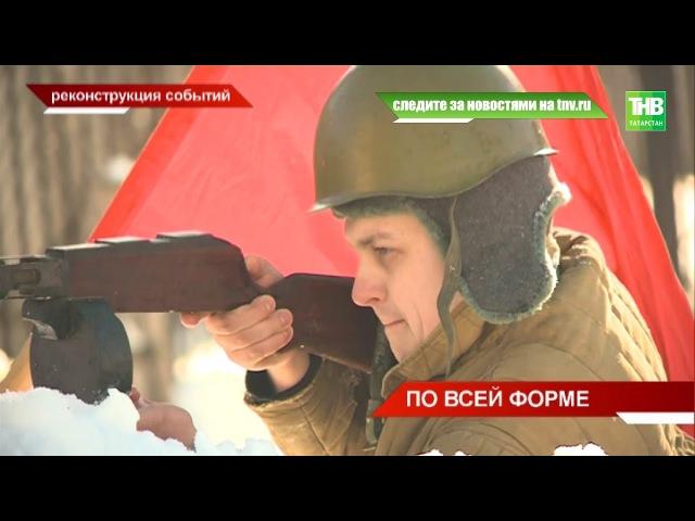 Ровно 100 лет назад в этот день началась массовая запись добровольцев в Красную армию - ТНВ