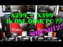Custom Desk Pc Build 38 Erebus Part 1 Asus X299 and X399 in one Extreme Desk Build