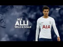 Dele Alli - Skills , Goals , Assists - 2017/2018 HD