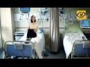 Правила этикета: как себя вести в больнице