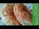 Самые пупырчатые и хрустящие Чебуреки Рецепт из Крыма