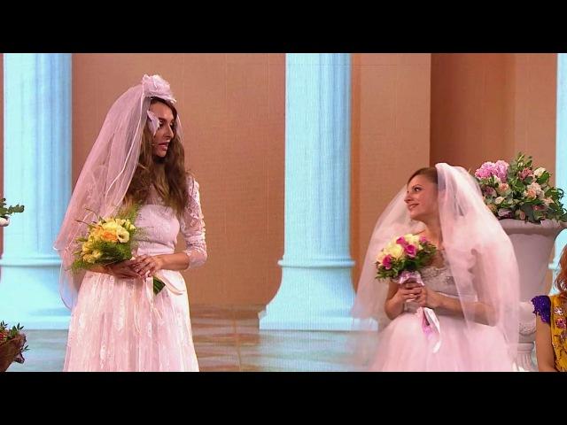 Камеди Вумен Две невесты в ЗАГСе странный дед из сериала Comedy Woman смотреть бесп