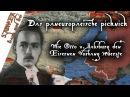 Das paneuropäische Picknick - STONER frankfrei 19