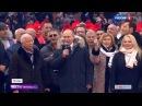 Митинг в поддержку Путина в Лужниках собрал 130 тысяч человек