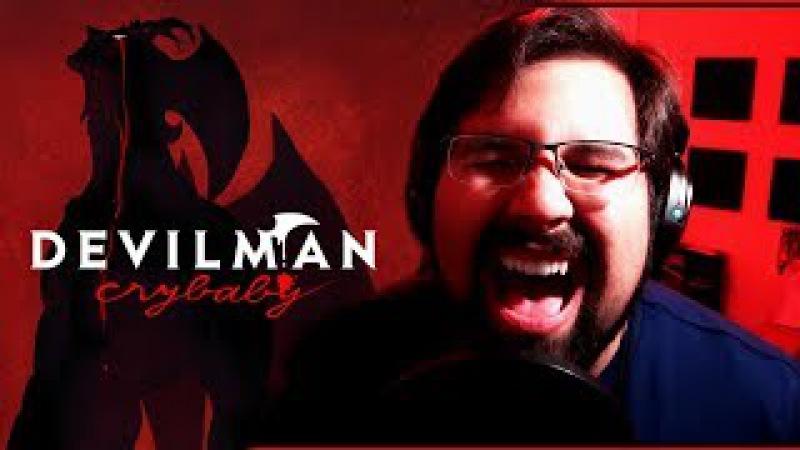 Devilman no Uta (DEVILMAN CRYBABY OST) - Cover by Caleb Hyles