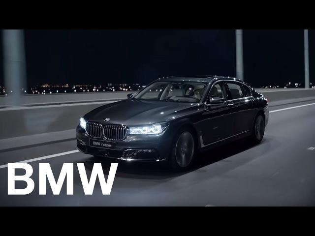 Достичь всего. Двигаться дальше. BMW 7 серии.