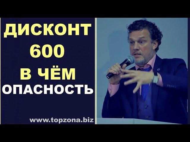 🎥 МОЩНЫЙ вебинар SkyWay Invest Group с Андреем Ховратовым 02 03 2018. Инвестиции Новый транспорт.