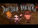 Dont Starve Together - ФРЕДДИ КРЮГЕР ВЫЖИВАЕТ