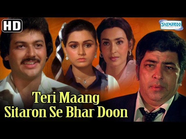Teri Maang Sitaron Se Bhar Doon (HD) Padmini Kolhapure, Raj Kiran - Hindi Movie With Eng Subtitles