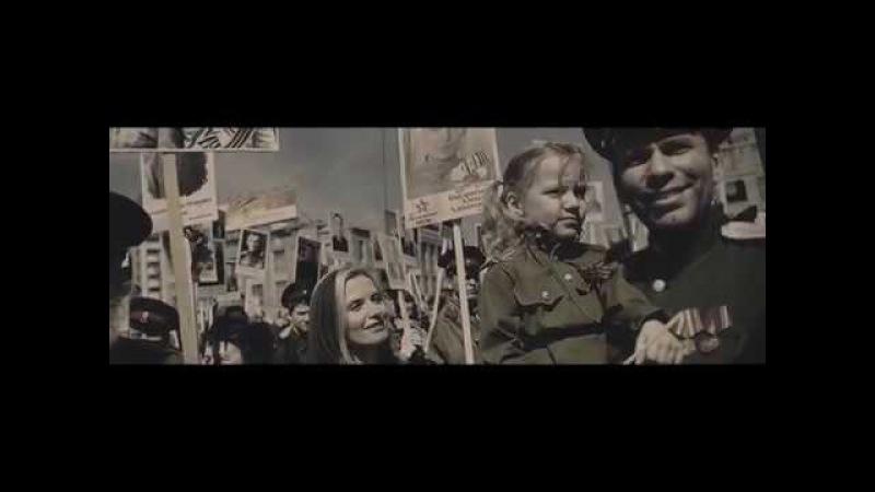 Олег Газманов - Бессмертный полк (премьера клипа, 2018) (0)
