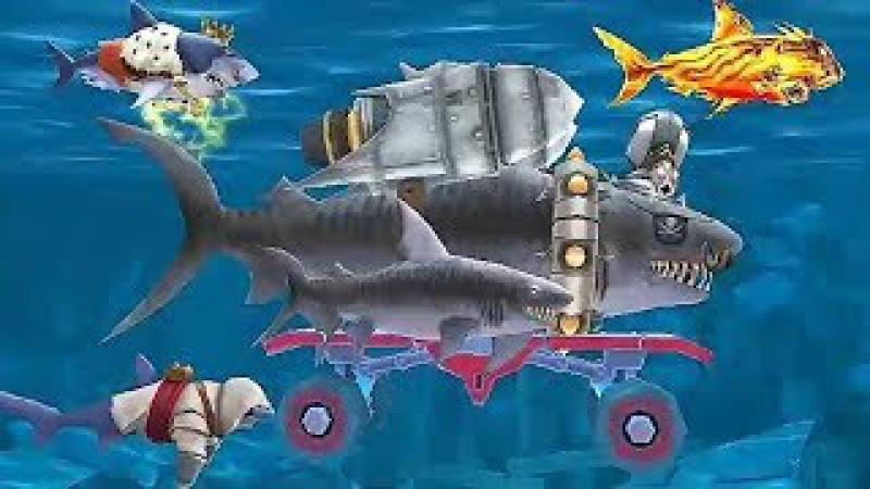 БЕССМЕРТНАЯ АКУЛА #4 - ТИГРОВАЯ АКУЛА ~ Hungry Shark Evolution