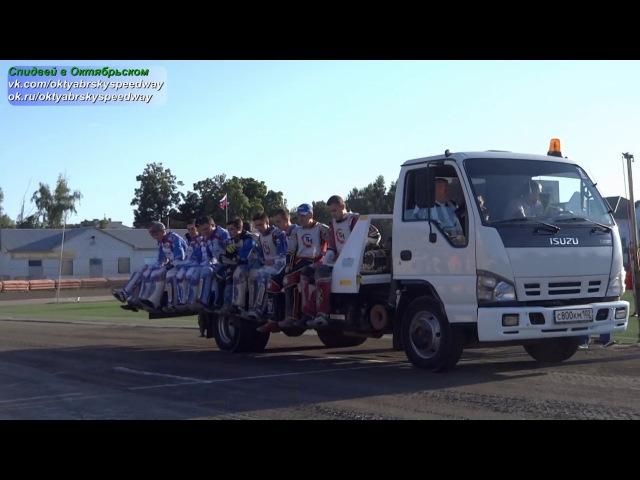 СТК Октябрьский - Мега-Лада (КЧР), г.Октябрьский, 10 августа 2017 года