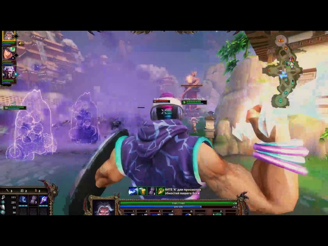 Joust Ranked 3 vs 3 Zeus Fafnir Neith Odyssey Texture Pack / Smite