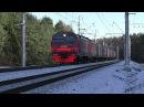 Электропоезд ЭД4М 0181 перегон Солнечная Внуково